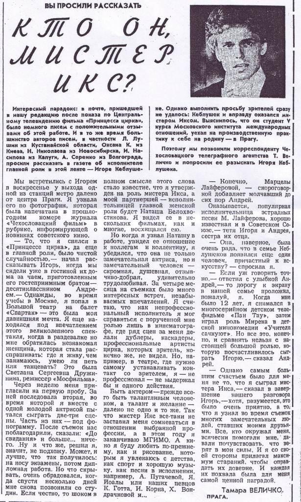 russkiy-skvirt-na-ulitse